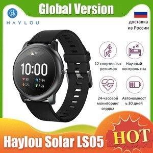 Смарт-часы Xiaomi Youpin Haylou Solar LS05 спортивные металлические с пульсометром и монитором сна IP68 Водонепроницаемые iOS Android английская версия