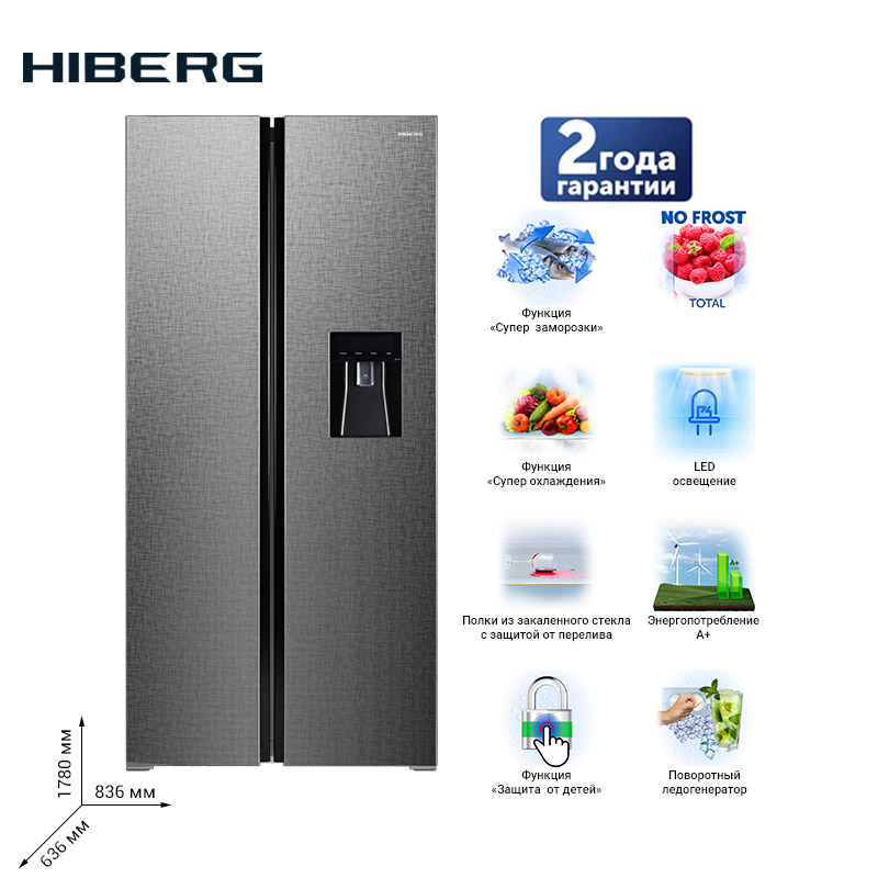Refrigerator Side-by-Side  HIBERG RFS-484DX NFXq Large Capacity Electric Refrigerator Power-saving Fridge For Home Major Home Ki