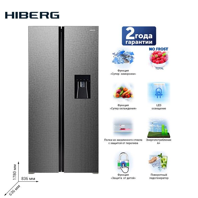 Refrigerator Side-by-Side  HIBERG RFS-484DX NFXq Large Capacity Electric Refrigerator Power-saving Fridge For Home Major Home Ki
