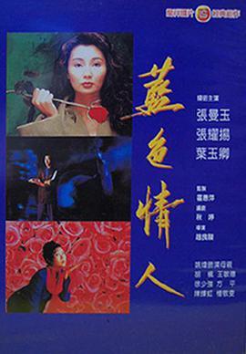 白玫瑰1992