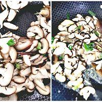 香菇豆腐素汤的做法图解5