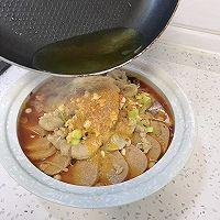 在家轻松搞定的水煮肉片的做法图解11