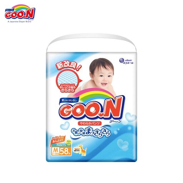 Трусики GOON Panties Boys and Girls 7-12 кг (58 шт.) М