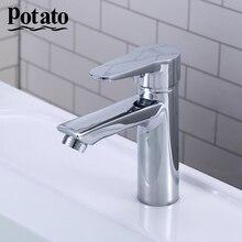 Potato Chrome Basin Faucets Modern Bathroom Mixer Tap  Washbasin Faucet Single Handle Single Hole Elegant Crane Tap p10271