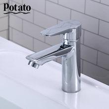 Potato Хромированный смеситель для раковины современный ванной