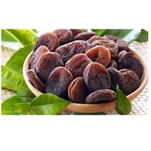 Turkısh Day Dry Black Malatya Apricot  500 Gr FREE SHIPPING