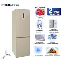 Refrigerator 185cm with no frost system HIBERG RFC 331D NFY major home kitchen appliances refrigerator freezer for home househol