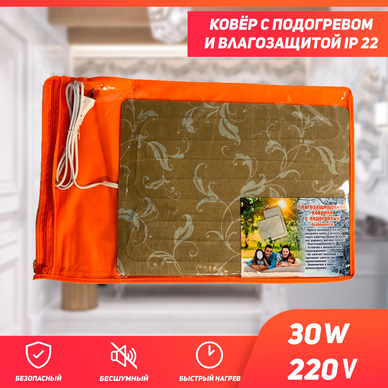 Alfombra impermeable calentada n. ° 3 Termostato ZWave Plus para agua/calefacción eléctrica, termostato inteligente para hogar con ondas Z programable con temperatura y humedad integradas