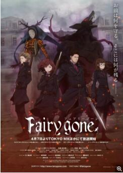 Fairy_gon