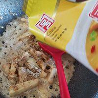 咸蛋黄焗山药~完爆薯条!的做法图解13