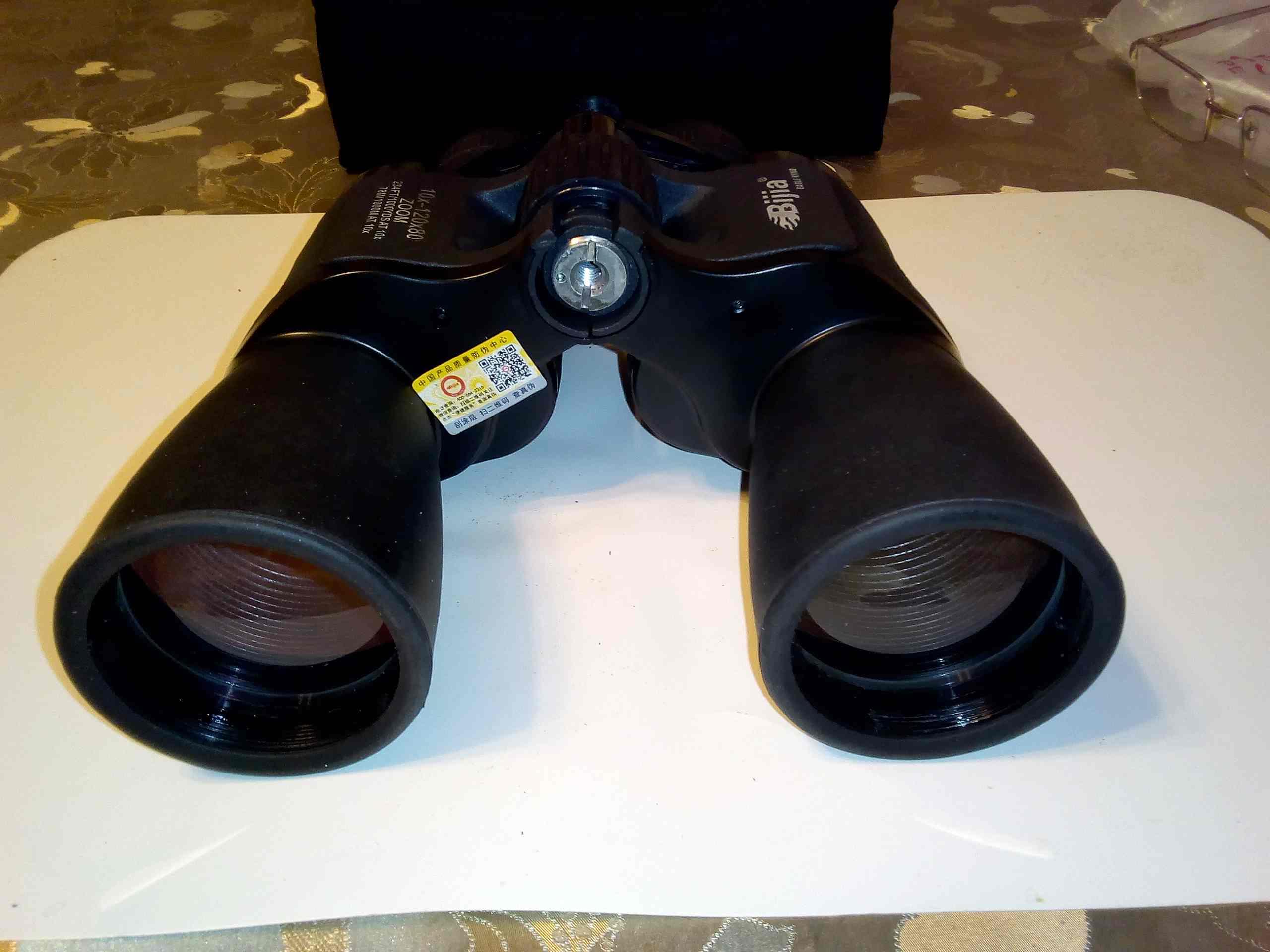 Telescópio e binóculos Telescópio Grande Vendas