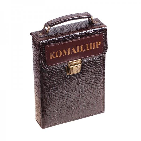 Набор в сумке кейсе из натуральной кожи «Командир 2» (2 персоны)|Дорожные сумки|   | АлиЭкспресс