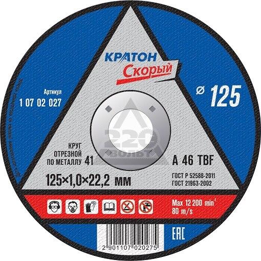 Cutting Circle KRATON 125х1х22 1 07 02 027