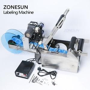Image 5 - ZONESUN TB YL50D Semi Automatische Runde Flasche Kennzeichnung Maschine Label Applikator Mit Datum Drucker Selbst Etikett Spender