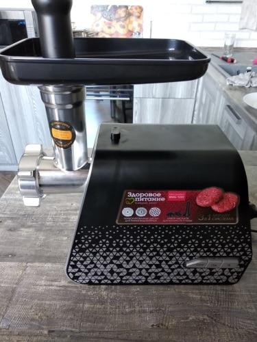 Meat Grinder REDMOND RMG 1222 electric|Meat Grinders|   - AliExpress
