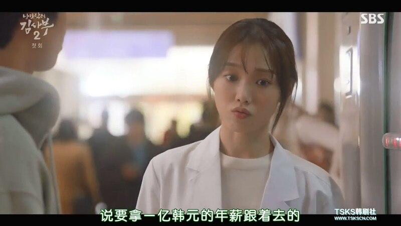 2020韩剧《浪漫医生金师傅2》更至14集.HD720P.韩语中字截图;jsessionid=oB97U6ZTwFO9ld4QaAOIJVCvGItgYRDiVR6eQ_iS