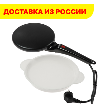 Electric pancake maker/electric crepe maker. Submersible electric pancake maker. Frying pan with non-stick Teflon coating, Bowl for the dough. Household non-stick frying pan for frying pancakes. Portable kitchen tool air frying pan new special price large capacity intelligent oil smoke free fries machine automatic electric frying pan 220v 3l
