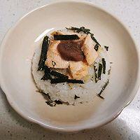 温暖治愈 日式三文鱼梅子茶泡饭的做法图解8