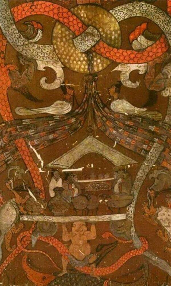 《马王堆汉墓》封面图片