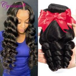 Cynosure-lot de cheveux naturels brésilien Loose Wave, Extensions de cheveux Remy noir naturel, Double trame, 10-28 pouces, lot de 3