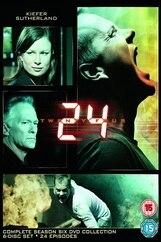 24小時第六季