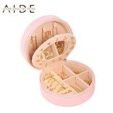 Aide Розовый Многофункциональный шкатулка для драгоценностей