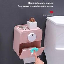 Держатель для туалетной бумаги настенное крепление подставка