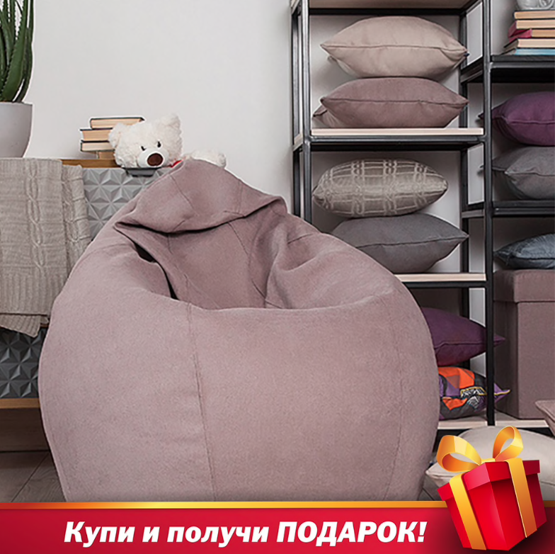 Bean Bag, Poof, Lazy Sofa, Tatami, For Living Room, For Children's Lima + Delicatex Color Cocoa Without Filler, For Home