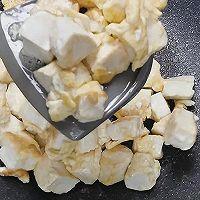 鸡蛋豆腐的做法图解5