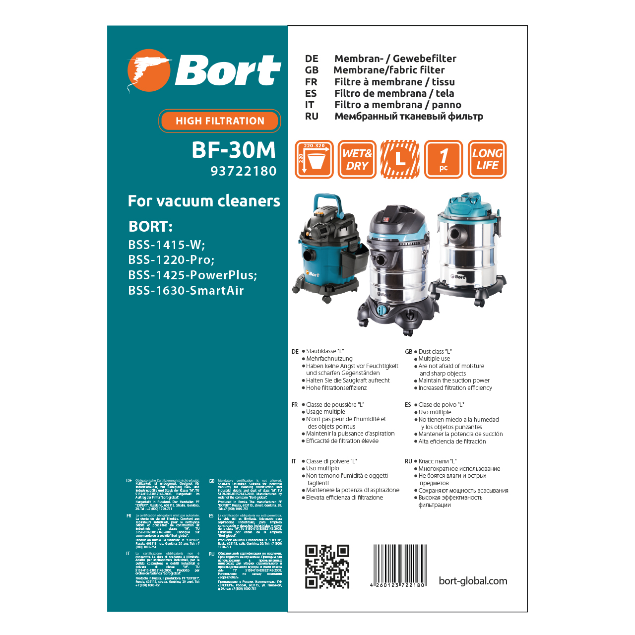 Filter for vacuum cleaner fabric Bort BF-30M suitable BSS-1415-W; BORT BSS-1220-Pro; BSS-1425-PowerPlus