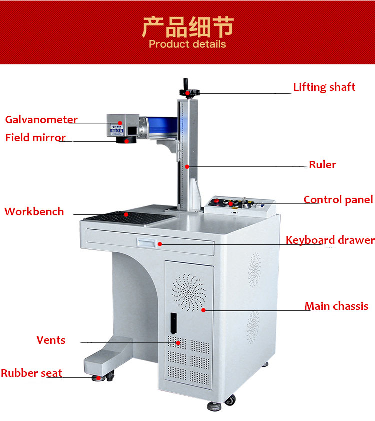 Desktop Raycus Fiber Laser Marking Machine 20W 30W 50W Be Used For All Metal Laser Engraving  Alphabet Number Graphic