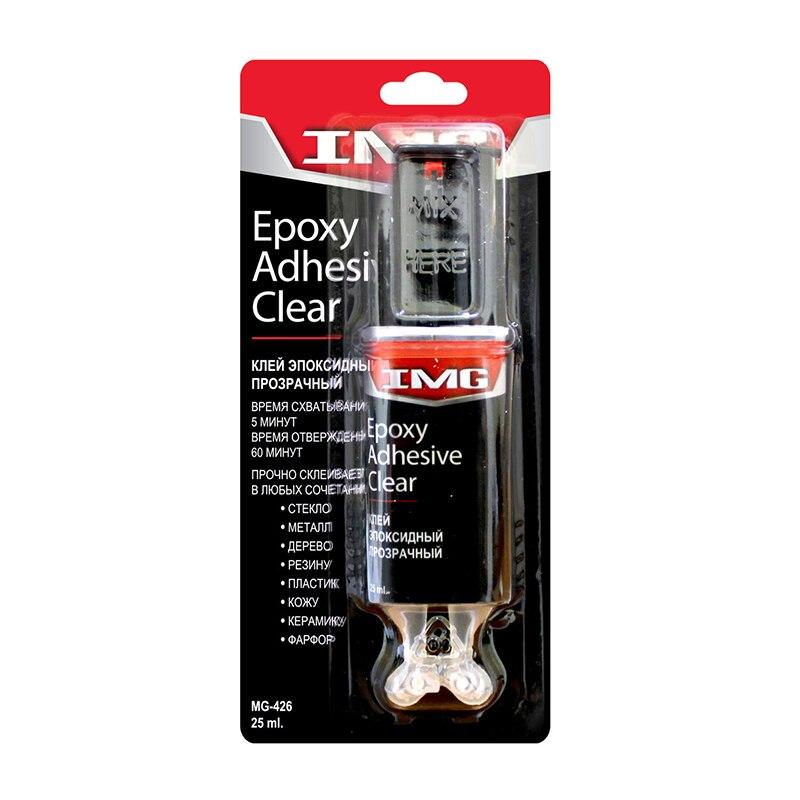 Glue Epoxy Transparent Syringe 25 Ml