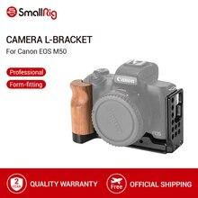 SmallRig placa de montaje en forma de L para Canon EOS M50, placa de soporte L de liberación rápida con mango de madera 2387