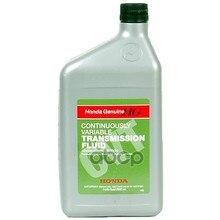 Масло Трансмиссионное Синтетическое 946мл- Cvt Fluid(Для Вариаторов) HONDA арт. 082009006