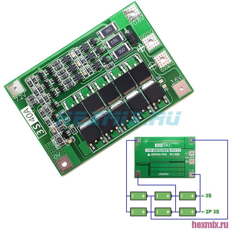 BMS S3 40A 12.6В Controller Charge Li-ion Battery