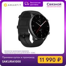 Умные часы Amazfit GTR 2 sport A1952 aluminium