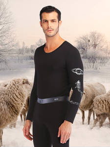 Thermal-Underwear Long-Johns with Cashmere Exquisite Workmanship Hi-End Comfortable Warm-Not-Thick