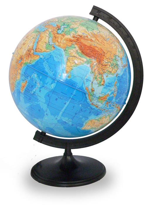 Globe Physical Diameter 320mm
