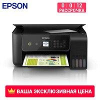 MFP Epson l3160 c11ch42405 drucker/kopierer/scanner-in Drucker aus Computer und Büro bei