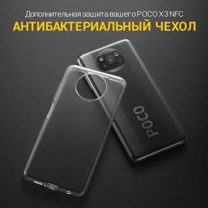Смартфон POCO X3 NFC 6 + 128ГБ RU,[Ростест, Доставка от 2 дня, Официальная гарантия]