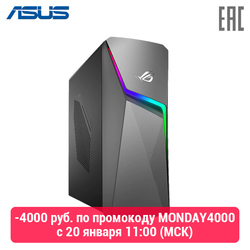 ПК Asus ROG GL10CS-RU002T i7-8700/2666 16G/1TB+256G SSD/NV GTX1050/2GD5/WiFi/BT/Win10 (90PD02S1-M02550) gaming