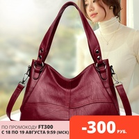 Bag female 2020 trend women's bags big black bag female shoulder