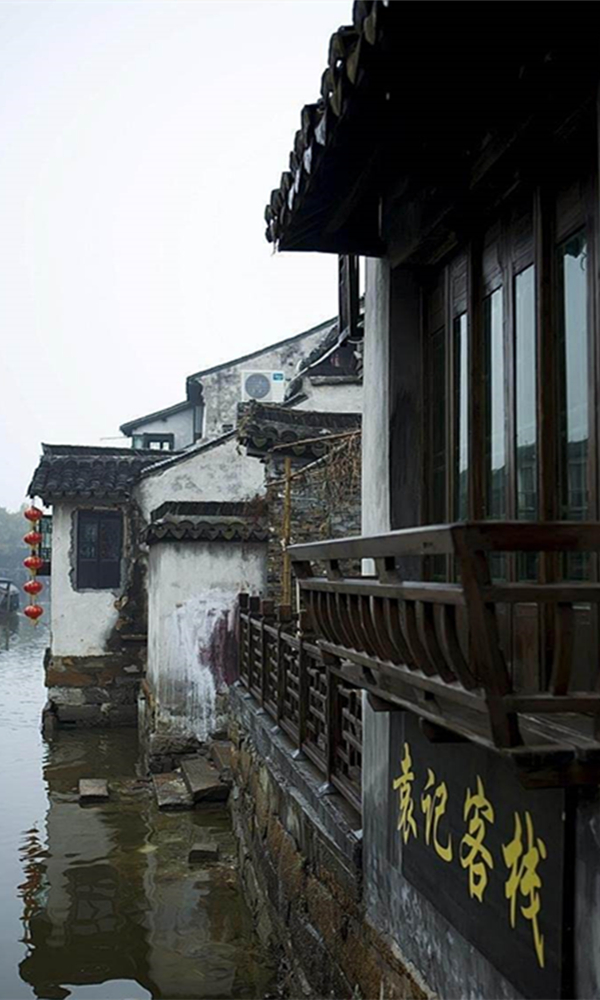 《浙江》封面图片