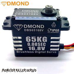DBS65168V DBS6084V DMOND 65/60KG 0.08sec Brushless 16.8V/8.4V IP68 Waterproof stainless Gear Servo 1/8 RC Car Crawler FutabaA700
