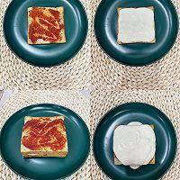 送你一朵小红花酸奶厚吐司懒人也能做的做法图解3