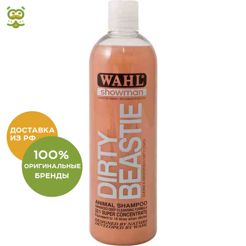 цена на Concentrated shampoo Moser Wahl Dirty Beastie суперочищающий for small animals (500 ml), without characteristics