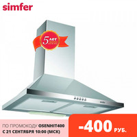 Range Hoods Simfer 8562SM home appliances major appliances built in wall hood for home