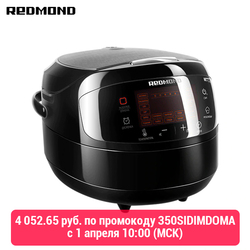 Multivarka redmond RMC-M902 multivark multicooker eletrodomésticos para cozinha