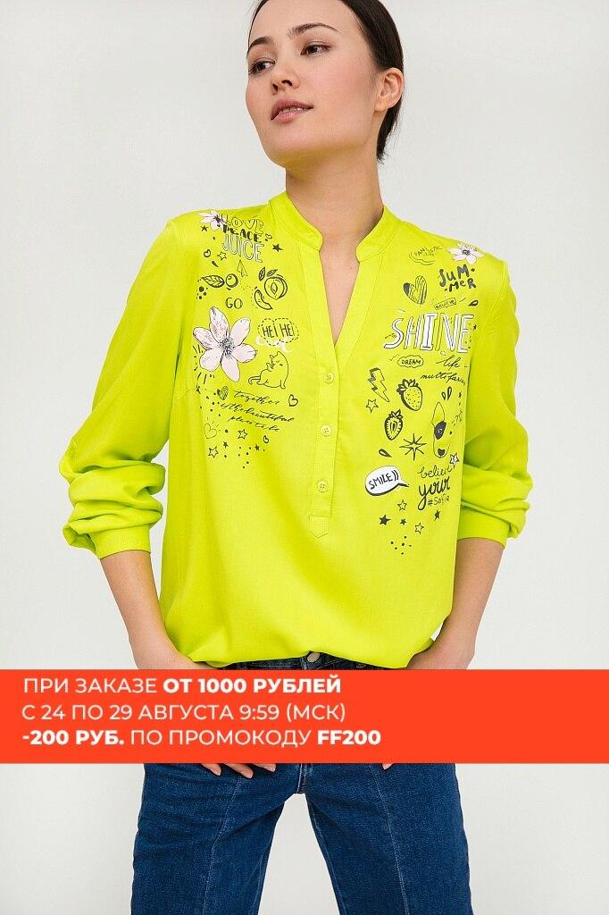 Women's Finn flare blouse