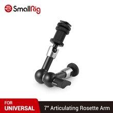 """SMALLRIG DSLR kamera Rig eklemli rozet kolu (7 """") monitör için desteği dayanıklı sihirli kol flaş ışığı için bağlantı 1497"""